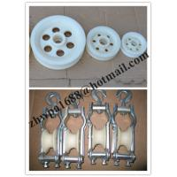 Buy cheap video Lineman Cable Sheave, sales Mini Cable Block,Cable Block from wholesalers