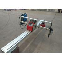 Buy cheap 200W Oxygen Acetylene Fangling-2100 CNC Plasma Cutting Machine With Torch Cable Holder product