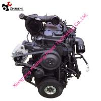 Buy cheap Dongfeng Cummins Engine QSB6.7-C260 for Excavator, Crane, Loader, Drill, Backhoe, Forklift product