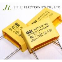 Buy cheap Interference Suppression Capacitor/ AC Capacitor/ Safety Capacitor product