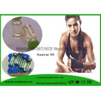 Buy cheap Anavar Anabolic Bodybuilding Oral Steroids Powder Oxandrolone CAS 53-39-4 Oxandrin product