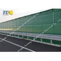 Buy cheap Railway Highway Noise Barrier Blinds Waterproof Holes Or Round Holes Style product
