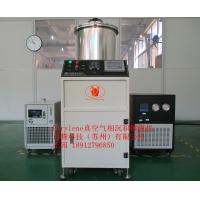 China Parylene machine, Parylene coating machine,Parylene nano coating machine on sale