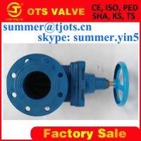 Buy cheap cast steel gate valve from ISO/CE/KS/KC/BV/UL/FM certificated factory in Tianjin product