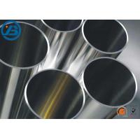 Buy cheap High Potential ME20M AZ31B Magnesium Alloy Tube For Medical Equipment product