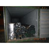 Left Hand Thread Seamless Casing Pipes 7-5/8'' from China Borun Petroleum company