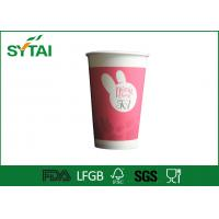 Buy cheap Single Wall Custom Printed Paper Cups , Eco - Friendly 10oz Paper Tea Cups product
