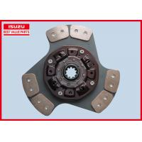 Buy cheap Metal Material ISUZU Clutch Disc For FVR Transmission ZF9S1110 1876101430 product