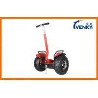 Buy cheap Small size Golf Cross Country Big Wheel Off Road Segway With Handel product