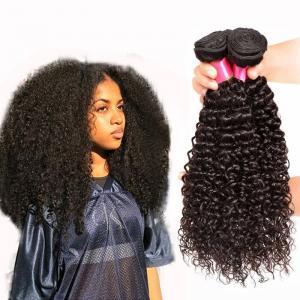 Buy cheap Curly Texture Brazilian 7A Virgin Hair , Wet And Wavy Virgin Hair Bundles Extension product