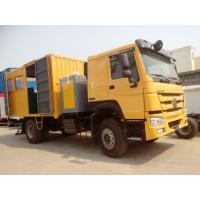 Buy cheap 4 x 2 Maintenance  Vehicle With  Fixing and Rescuing  Tools,  Equipments from wholesalers