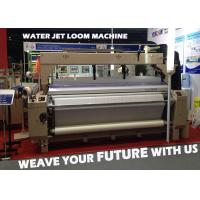 Buy cheap 3.0KW Water Jet Loom Weaving Machine With 12 Lever Cam Box Two Nozzle product