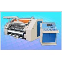 Buy cheap Fingerless type Single Facer Corrugated Machine, Vacuum Suction Model product