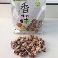 Buy cheap Factory Price Dried Tea Flower Mushroom Whole 250G Pack with Cap 2-3CM product