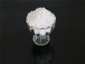 Buy cheap Primobolan Safe Raw Steroid Powders Aromatizing Methenolone Enanthate Steroids CAS 303-42-4 product