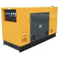 Buy cheap Reasonable Price and Excellent warranty! 50KW diesel generator product