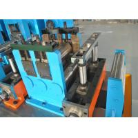 Buy cheap Carbon Steel ERW Pipe Mill , High Speed Welded Tube Mill Machine product