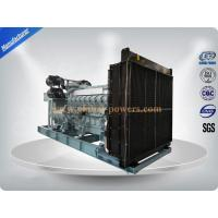 China 600 KVA -- 1250 KVA Original Japanese MITSUBISHI Engine Diesel Generator Set for Industrial Use Low Fuel Consumption on sale