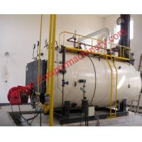 Buy cheap gas-fired boiler product