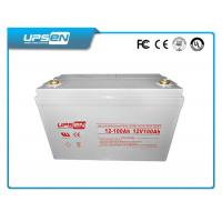 China 12V High Rate UPS battery sealed valve-regulated Lead acid battery wholesale