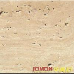 Buy cheap Travertine Tile (XMJ-M15) product