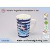 China  Porcelain Colour Changing Coffee Mug 450 ml , Big  Magic Picture Mug  for sale