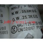 Buy cheap Ammonium bifluoride product