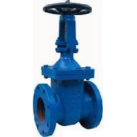Buy cheap DIN OS&Y Iron Gate valve product