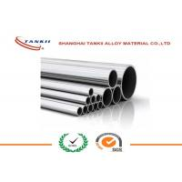 Buy cheap AMS 5962 Nickel Alloy Inconel 718 Pipe UNS N07718 ASTM B637 B670 High Strength product