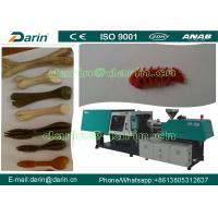 Buy cheap Pet Food Machinery  / Pet Injection Molding Machine for Chewing with CE Certified product