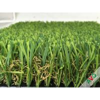 Buy cheap Decorative Leisure Artificial Grass Carpet / Landscaping rugs 18700Dtex 8 Years Warranty from wholesalers