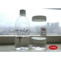 Buy cheap Medium Viscosity Dimethyl Silicone Fluid Technical Grade No Harmful Substance product