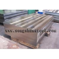 Buy cheap H13 1.2344 hot sale hot work steel sheet product