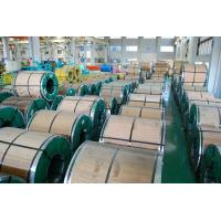 China SUS 202 Cold Rolled Steel Coil / Rolled Stainless Steel JIS 8K For Foodstuff on sale