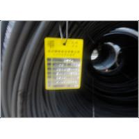 Buy cheap Hot Rolled / Cold Finished 30MnSi Mild Steel Wire Rod with 8 -14 mm Dia product