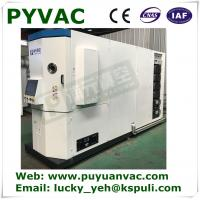 Buy cheap pvd coating machine/arc ion vacuum coating system+magnetron sputtering coating system product