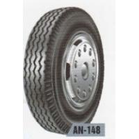 Buy cheap Bias Truck Tire/Tyre 7.50-16 product