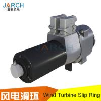 Buy cheap Conductive slip ring for high-end rotary power generation equipment for wind from wholesalers