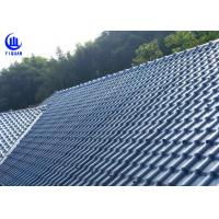 Buy cheap Anti Corrosion Asa Synthetic Resin Roof Sheet High Pavement Efficiency product