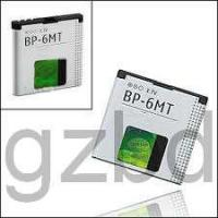 Buy cheap BP-6MT Mobile Phone Battery product