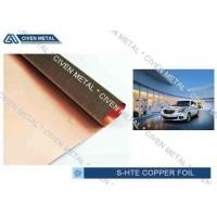 Buy cheap S - HTE ED rolling PCB copper foil sheet roll max width 1290mm product