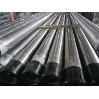 WEDGE SLOT TUBES / WELL SCREEN TUBE / CONTINUOUS SLOT SCREENS / CHANGEABLE