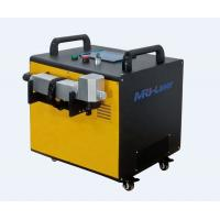 Buy cheap 60W Handheld Laser Cleaning System Rust Cleaning Laser Machine product