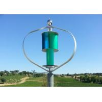 Buy cheap Blue and Green Residential Vertical Wind Turbine Magnetic Levitation Generator product