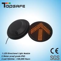 Buy cheap 300mm LED Light Module of Yellow Arrow product