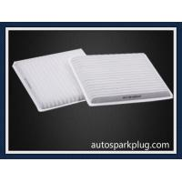 Buy cheap HEPA Filter 87139-Yzz05 Cabin Filter for Toyota product
