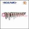 Buy cheap Common Rail Nozzle 0 433 171 755/DLLA150P1197 apply for Hyundai Santa product