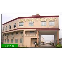 HONG RI HUI HARDWARE & PLASTIC LTD