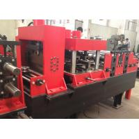 Buy cheap Automatical C U  Purlin Roll forming Machine With Servo Feeding and Punching product