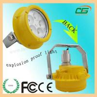 Buy cheap Explosion Proof 130V 20W Industrial Flood Lighting 2000 Lumens For Runway Light product